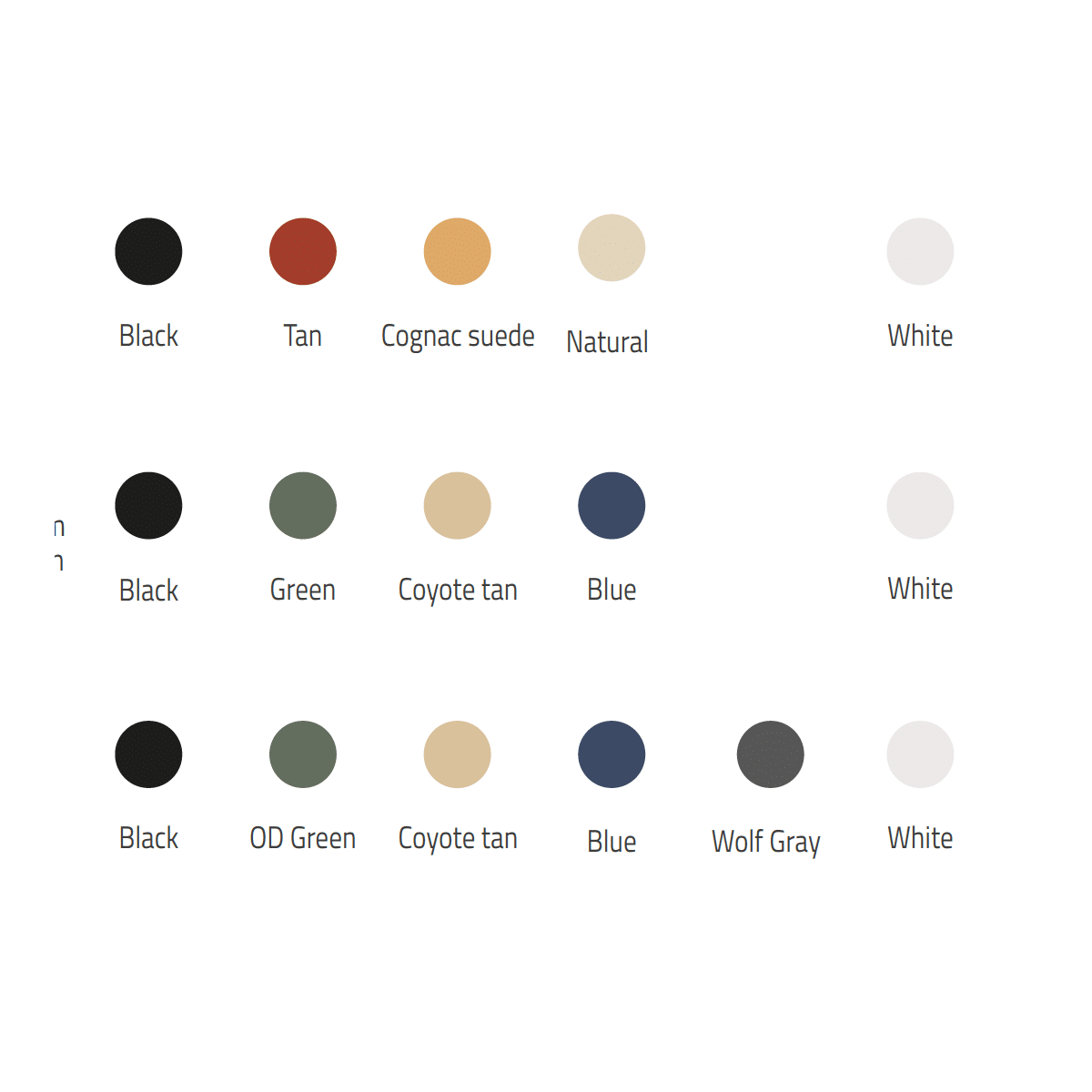 materials-and-colors-guide